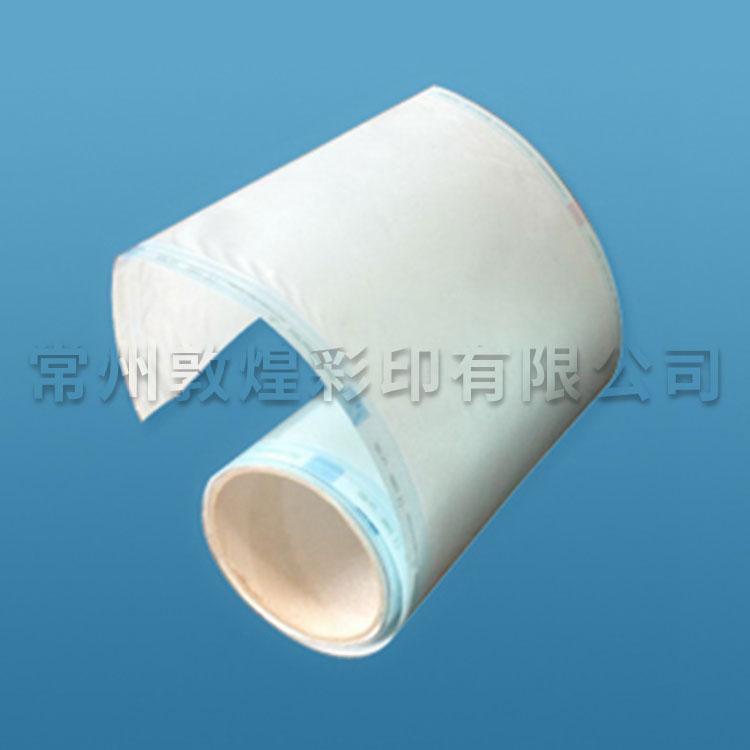 http://img.iapply.cn/3ae1abfe069836417e58219b4054a4b5
