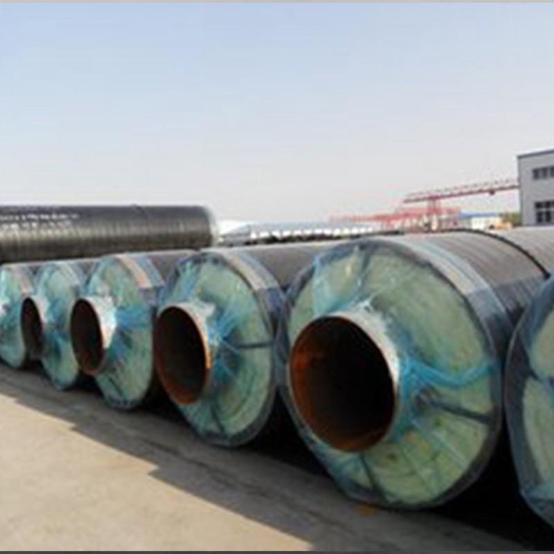 【防水材料】管道保温材料