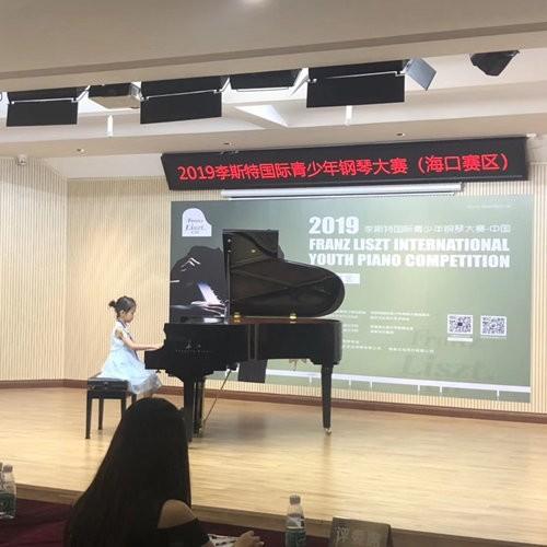 钢琴培训中心学员风采十四