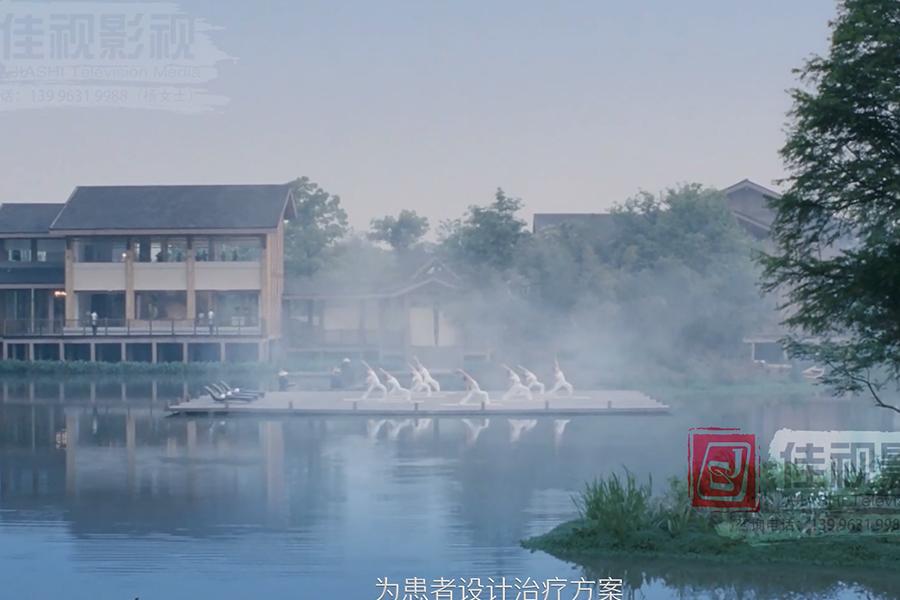 汉方药业宣传片