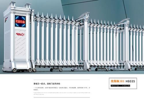 电动伸缩门H1-H8035
