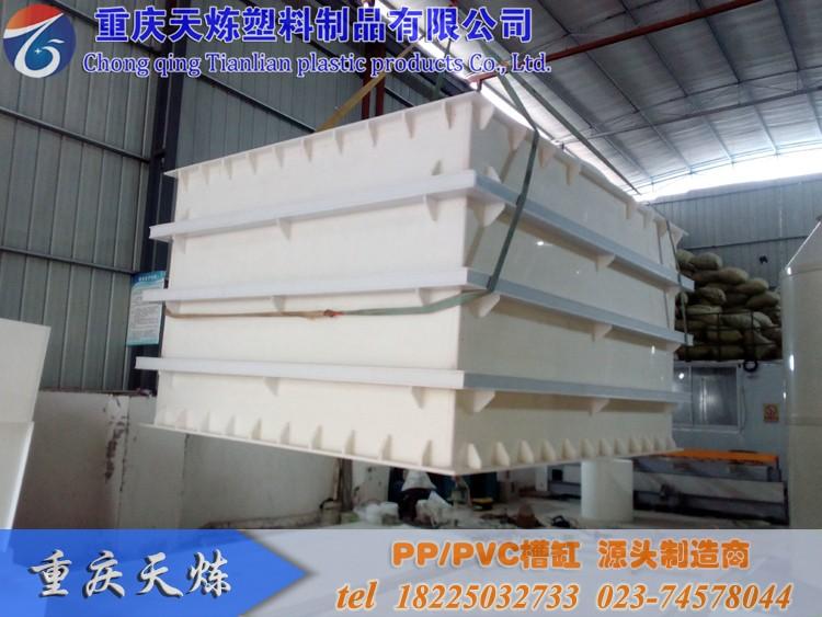 12吨白色聚丙烯储液池
