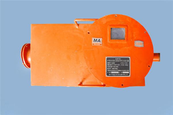 KDP18G矿用本安型瓦斯抽采管自动放水器