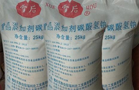 食品添加剂碳酸氢钠