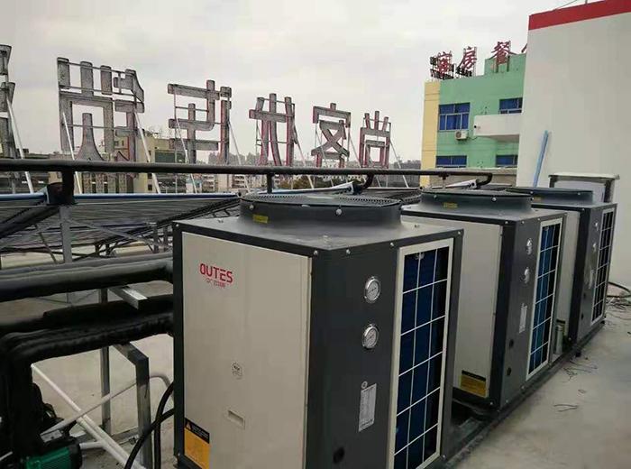 泰州南站尚客优空气能热水器+太阳能系统