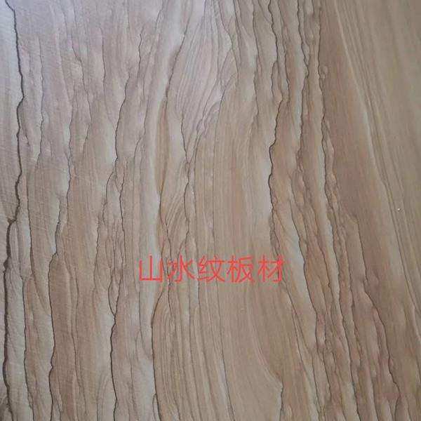 云南山水纹砂岩