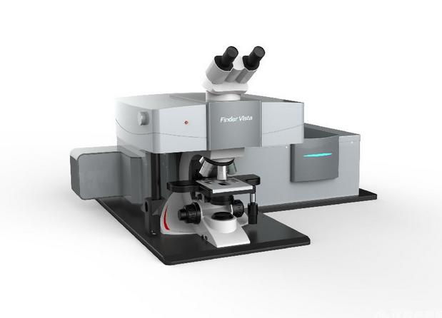 DXR激光共焦显微拉曼光谱仪