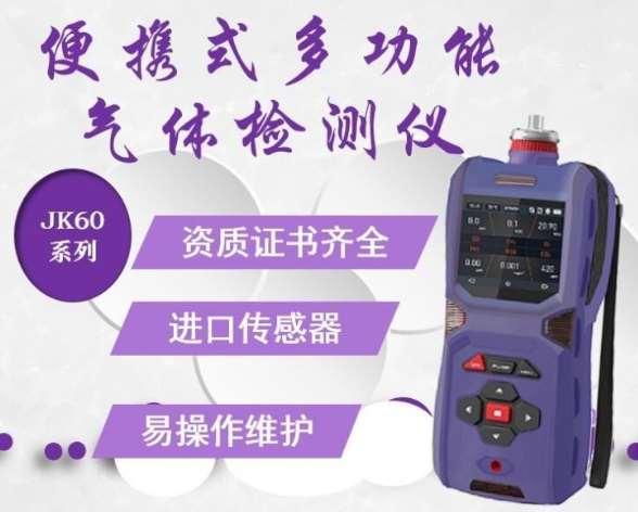 如何正确使用气体检测仪
