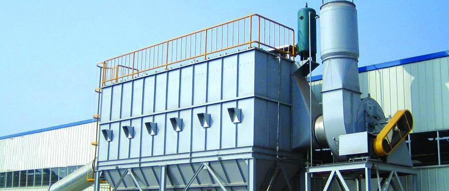 化工制造行业加工过程中的除尘设备