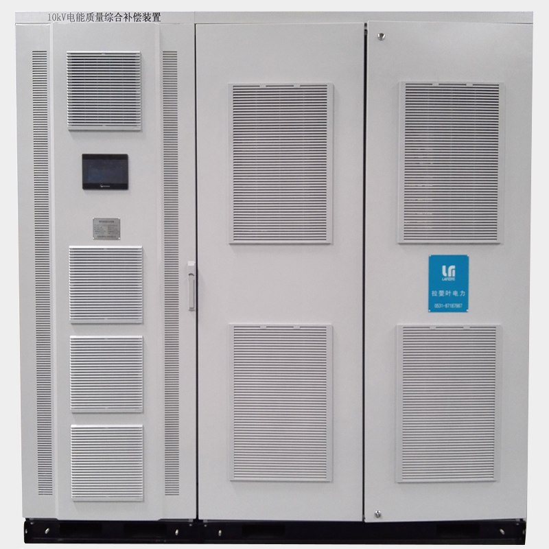 配电网高压电能质量综合补偿装置的研究