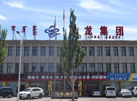 热烈祝贺内蒙古宏盛石油设备安装有限公司官网改版成功
