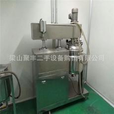 二手电加热真空均质乳化机