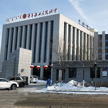 赛罕区工人文化宫