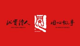网站打开的速度是扬州网络建设用户体验感?