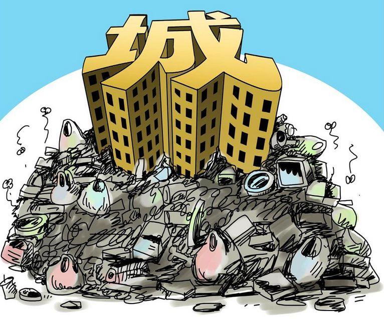 城市垃圾除臭