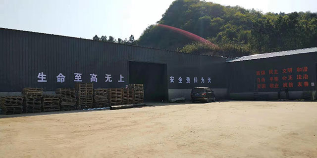 百年传承出窑厂