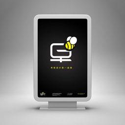 品牌设计公司带你了解机械VI设计的特点!