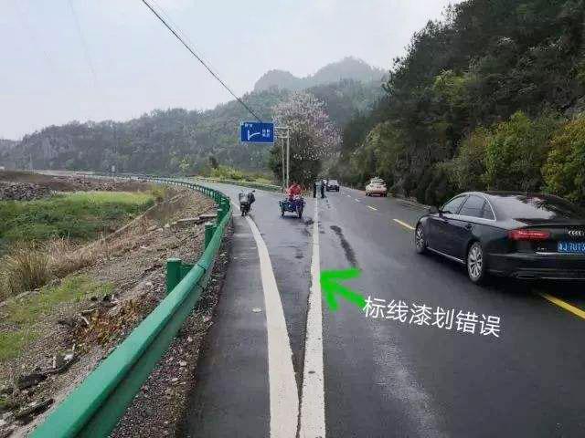 交通标线清除