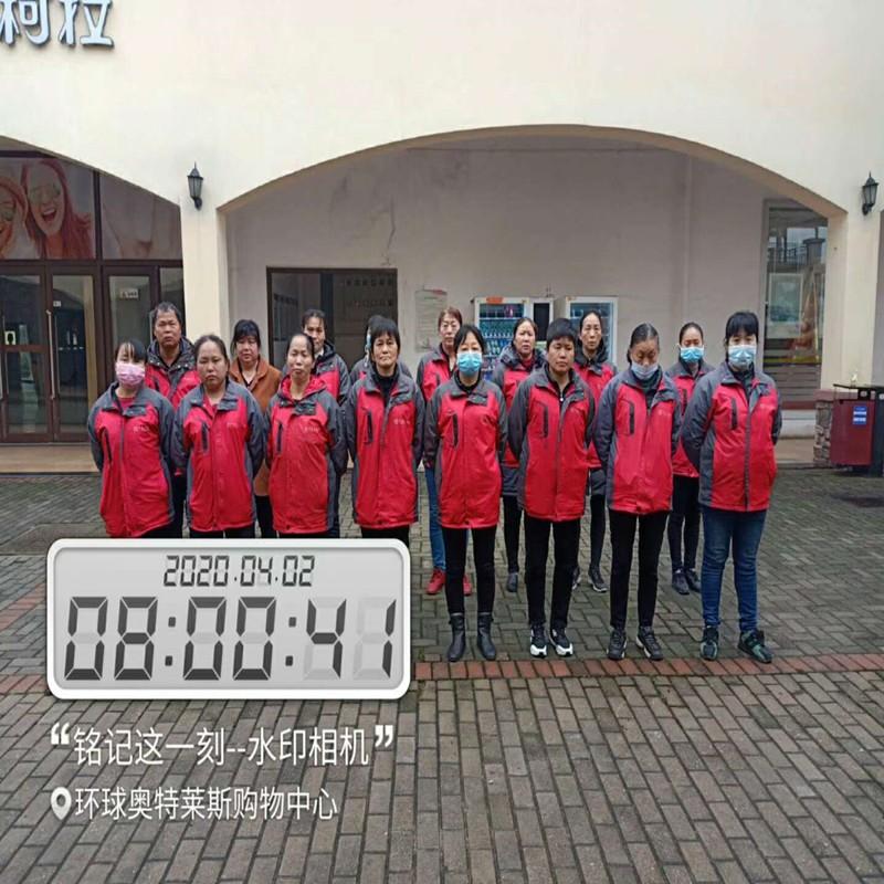 湖南省振球环保科技有限公司的员工在平凡的岗位上干出不平凡的成绩