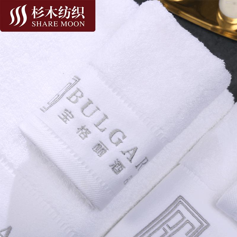 上海新款毛巾