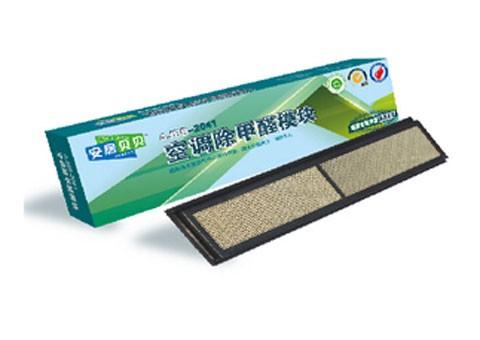 空调除甲醛模块
