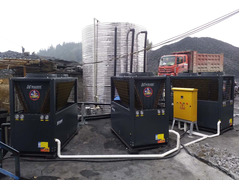 黔西南州晴隆煤矿热水工程