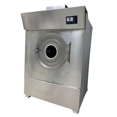 小型工业电热燃气烘干机批发商业用宾馆医院酒店多功能蒸汽烘干机