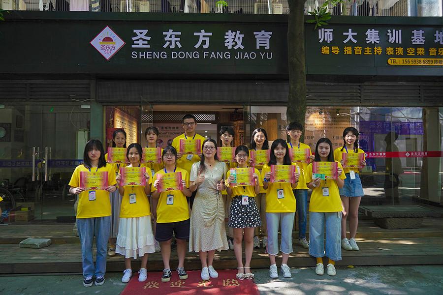 福州艺考学校
