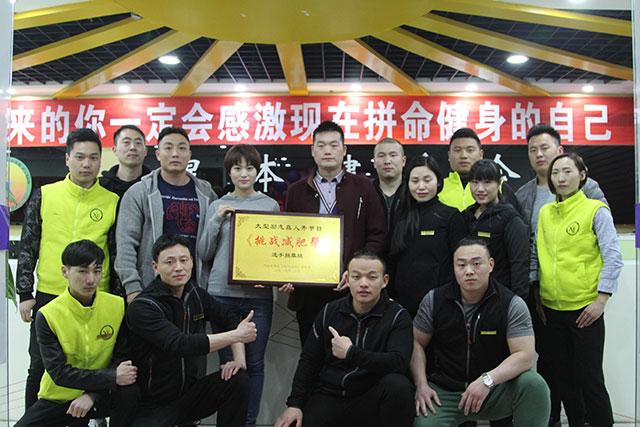 鹤山专业从事健身欢迎来电