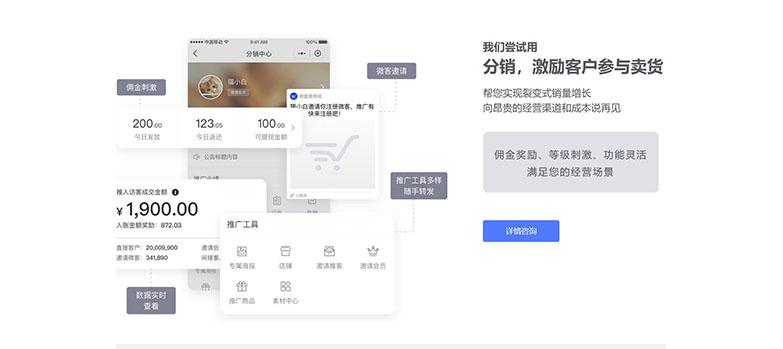 内蒙古网络公司怎样获取网络流量的化?