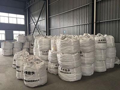 低碳铬铁包装仓库