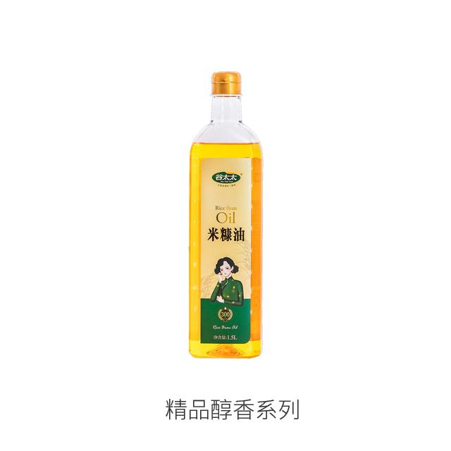 山西精品醇香系列1.5L瓶装米糠油
