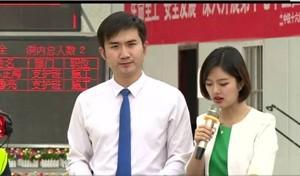 2018年青海省隧道施工突发事件应急救援演练