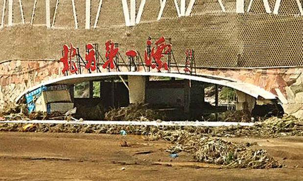 抚顺红河峡谷漂流基础建设综述