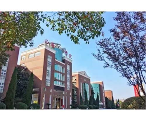 南京正德职业技术学院