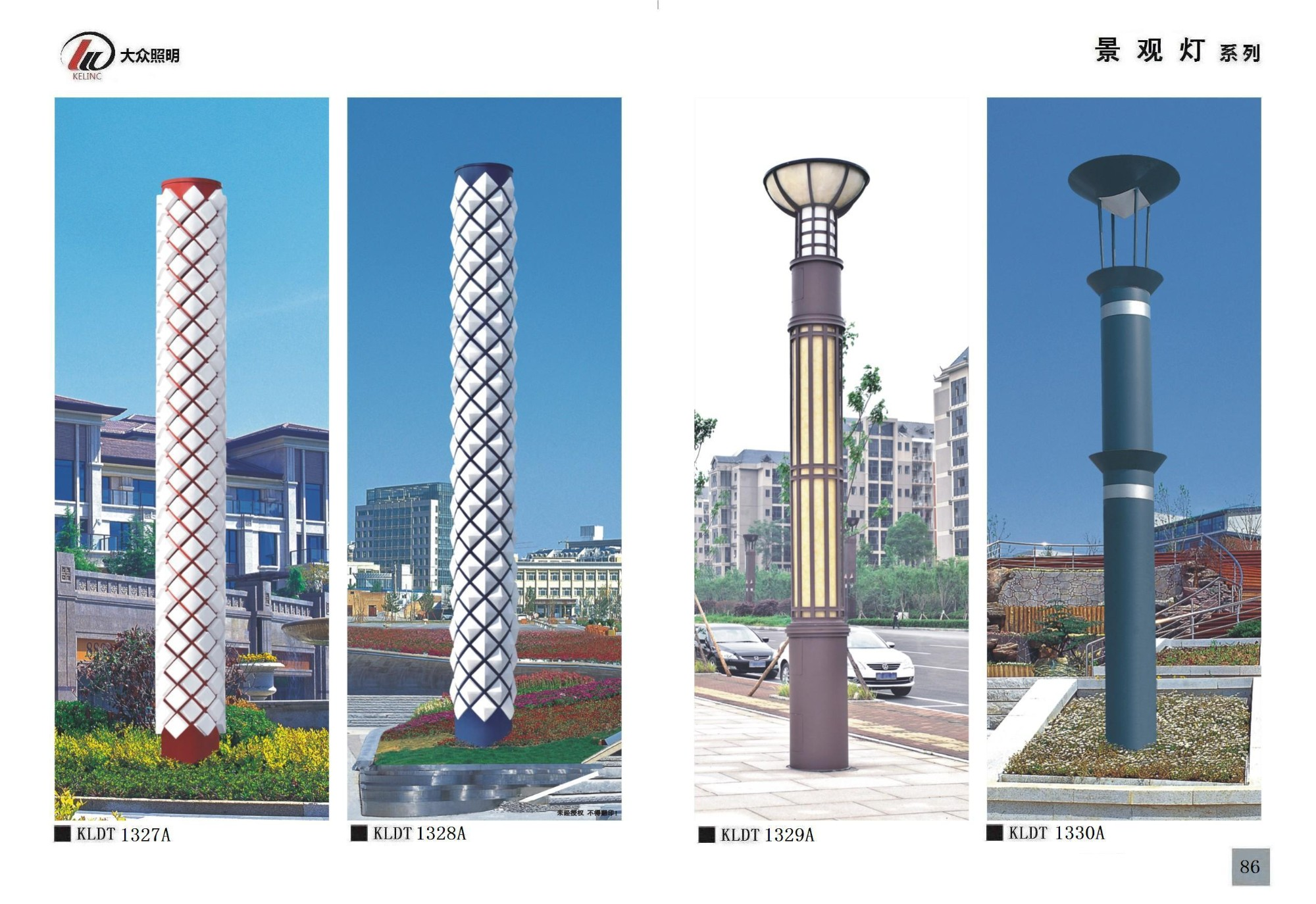 你能分清哪种是路灯哪种是景观灯吗?