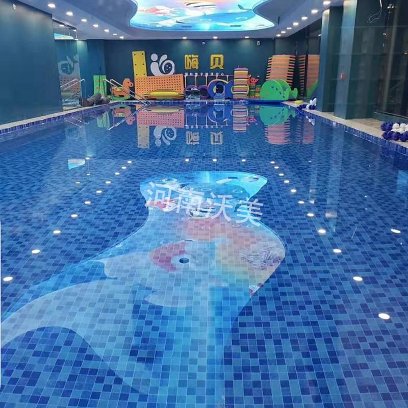 焦作嗨呗国际亲子泳池项目