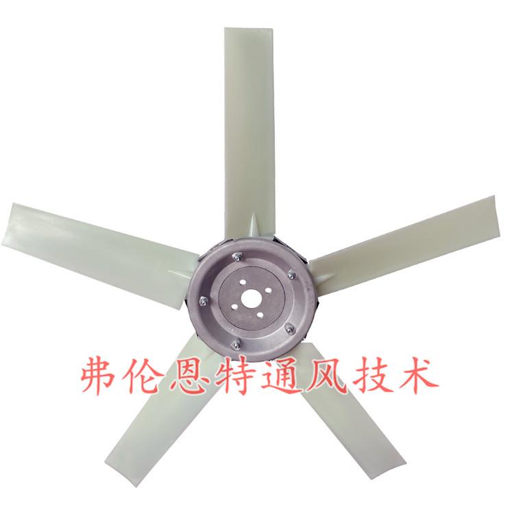 洛阳螺杆空压机风叶