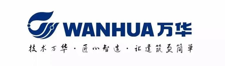 """祝贺万华建筑科技荣登""""2020年度集成房屋行业企业综合竞争力榜单"""""""