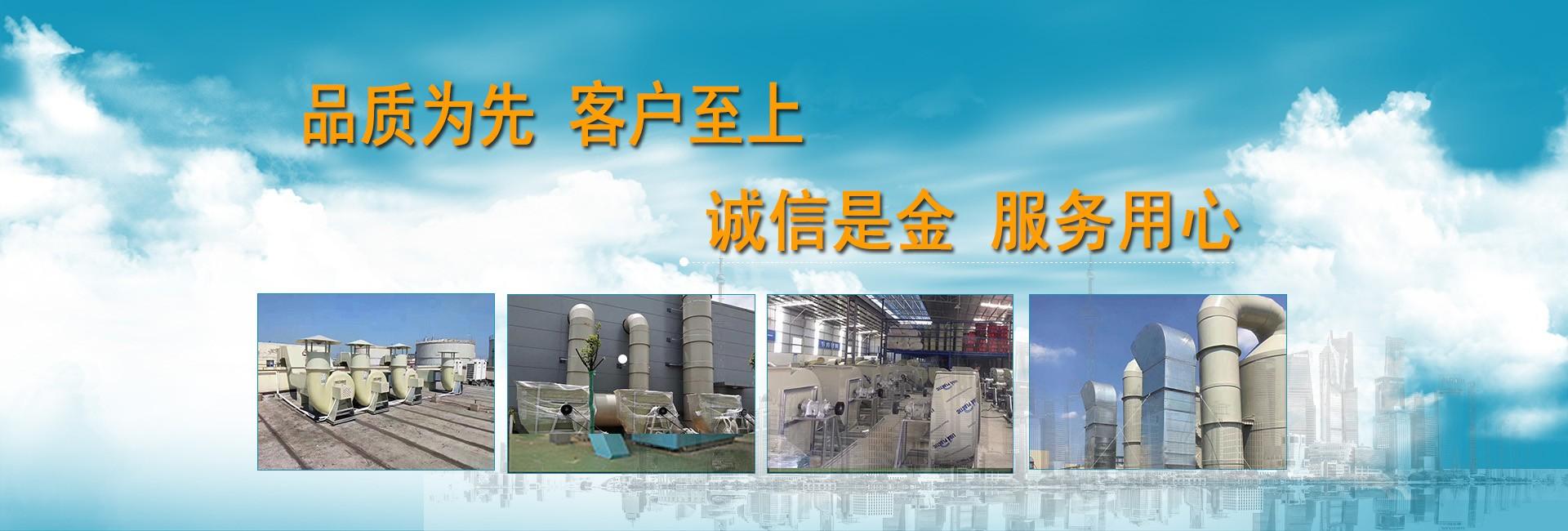 广东肇科通风设备有限公司