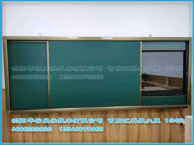 沈阳某学校教学一体机配套推拉黑板项目安装完成 -3套55寸教学一体机配黑板