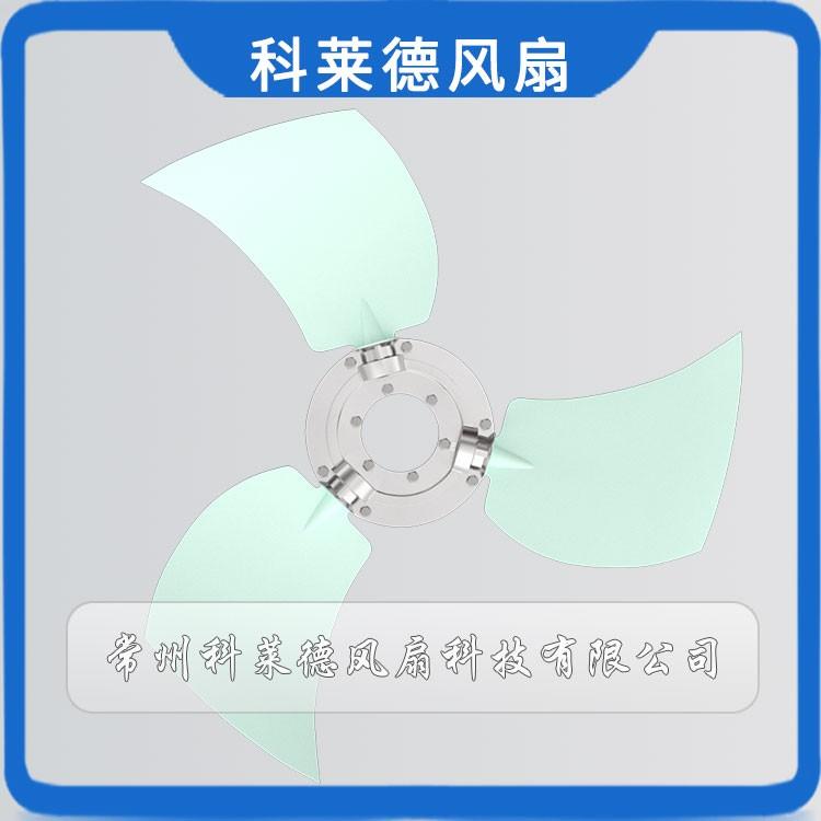 排风机电扇叶5Z尼龙系列