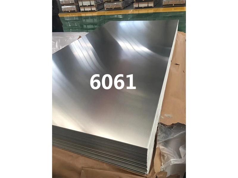 厂家直供6061T6铝板_6061合金铝板价格