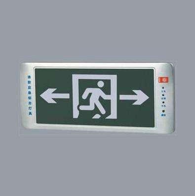 智能應急照明疏散指示係統廠家告訴你應急照明的設計說明