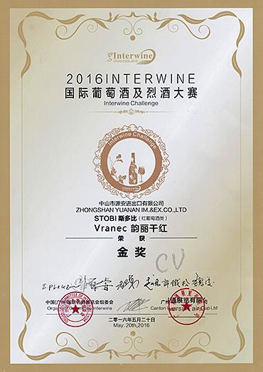 Chardonnay du Monde 2012 银奖