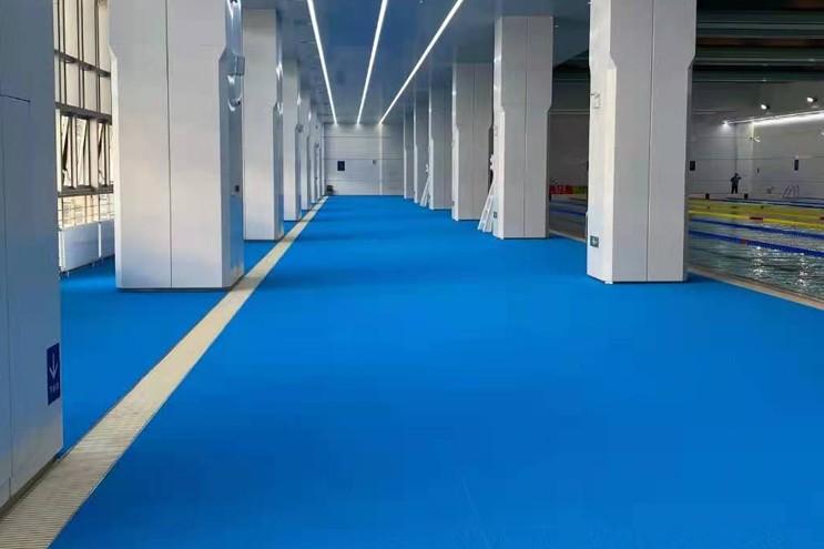 游泳馆塑胶地板