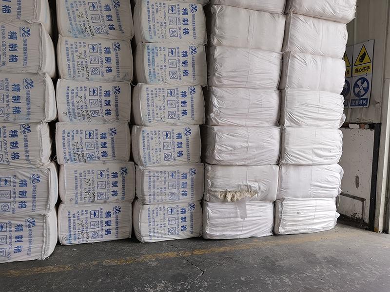 优质精制棉