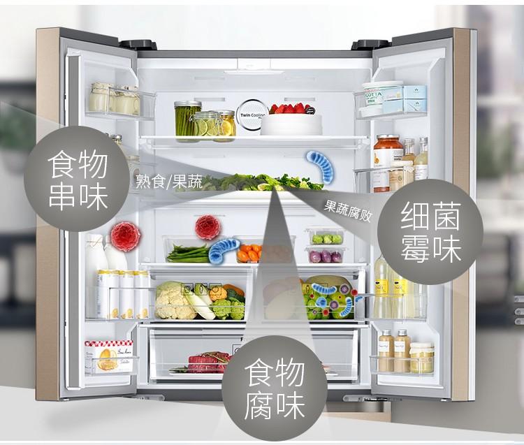 冰箱除味剂