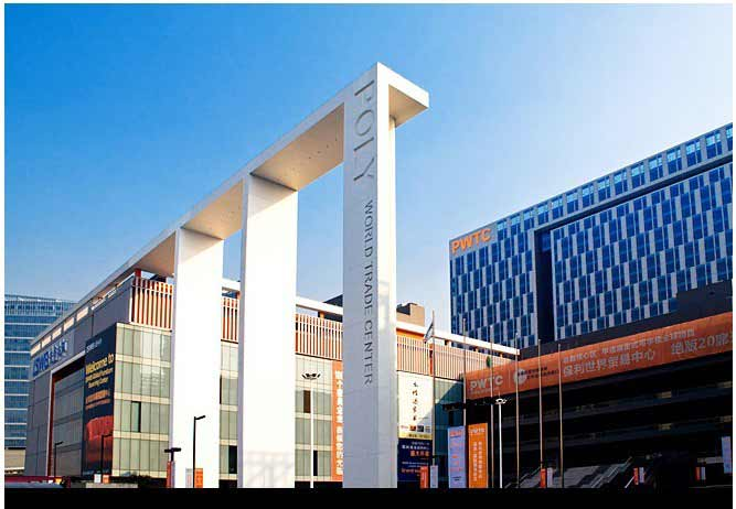 国际商贸中心