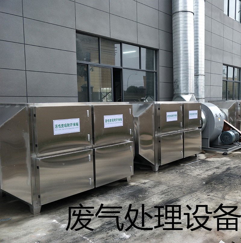 废气处理设备的生产流程